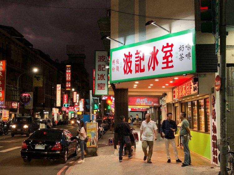Bo Kee Cafe 》波記冰室重現昔日港式美食文化與風格