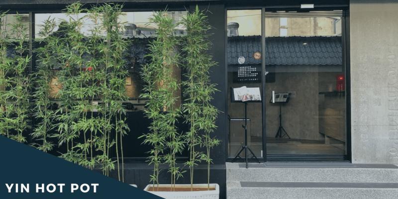 Taipei Hot Pot 》台北隱鍋火鍋餐廳適合不吃辣或吃小辣的饕客們