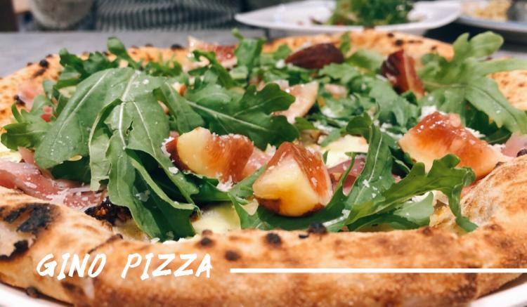 Gino Pizza 》除了白色熱情招牌 Pizza 還推薦哪些料理?