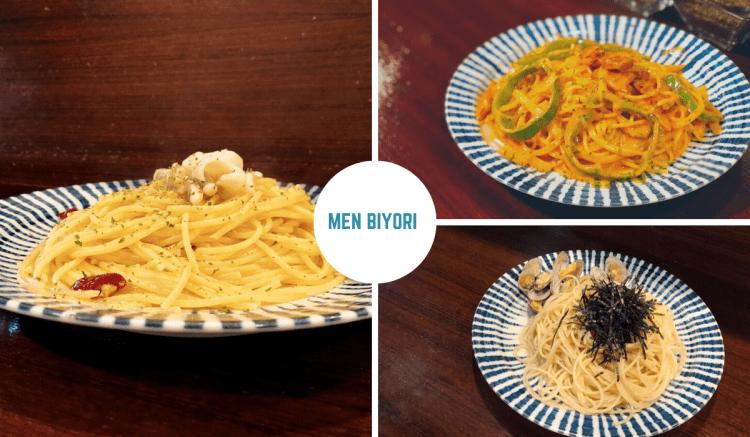 Men Biyori 》麵日和是台北平價義大利麵推薦 Top 1