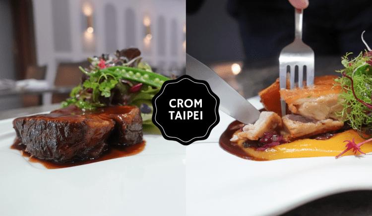 CROM Taipei 》信義安和餐酒館之北義創意料理遇上台灣食材