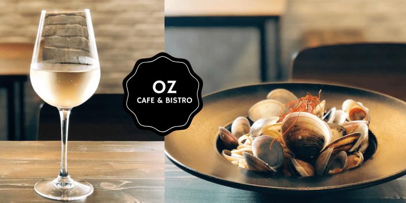 OZ Cafe & Bistro 》台北信義區美食推薦 | 巷弄內餐點與甜點出乎意料地精采
