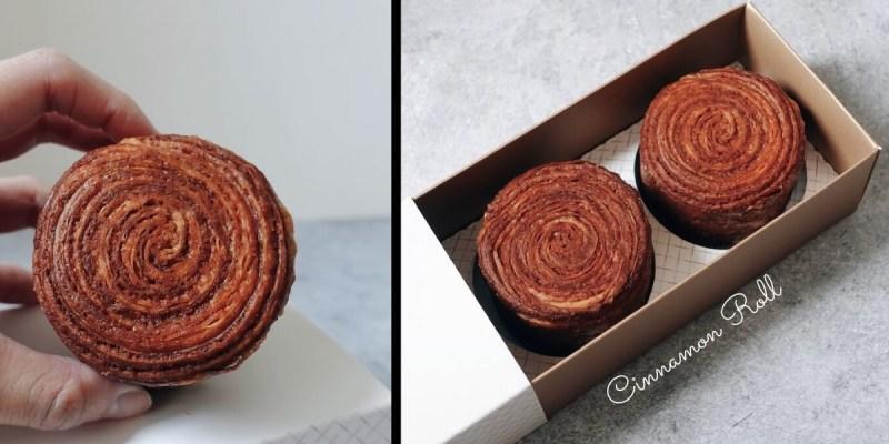 Taipei Cinnamon Roll 》肉桂捲愛好者近期開始訂購承繼肉桂捲