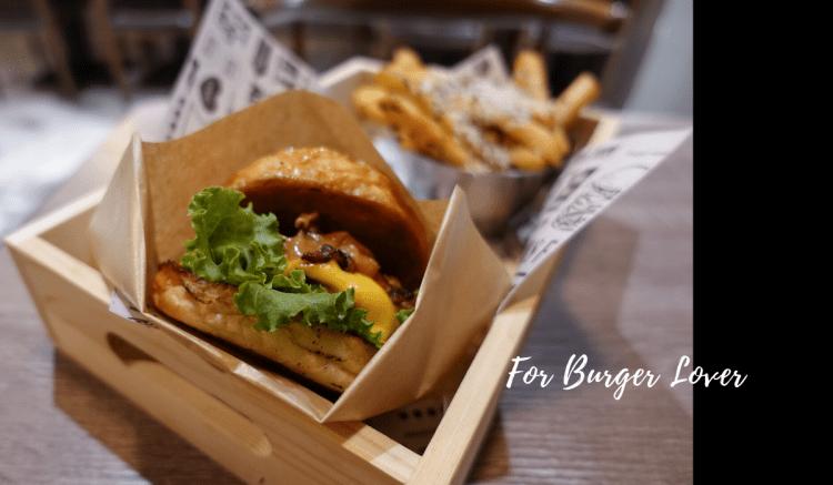 信義安和站美食推薦 》 Lay Back 餐廳的花生醬培根牛肉漢堡不錯吃
