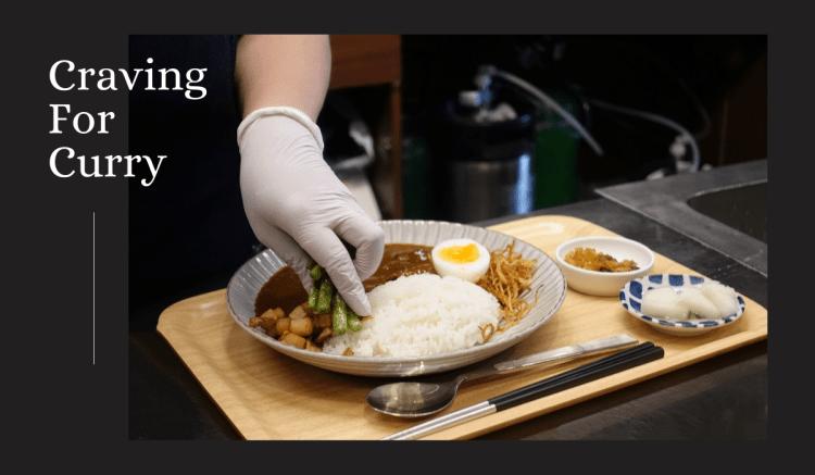 Taipei Curry Rice 》想吃還要看時間的 高木食堂  (內含菜單)