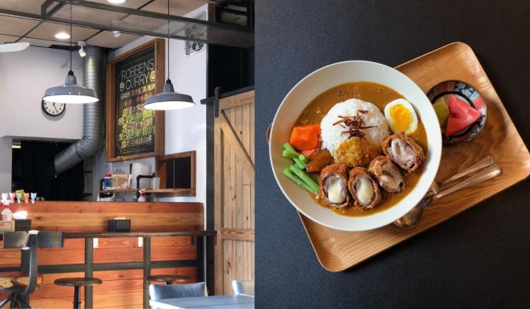 Taipei Curry Rice 》羅本家咖哩飯是台北平價咖喱飯之一 (內有2020菜單)