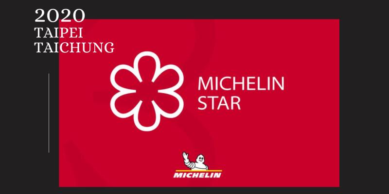 2020 台北台中米其林餐廳名單懶人包 》2020 Taipei Taichung Michelin Guide