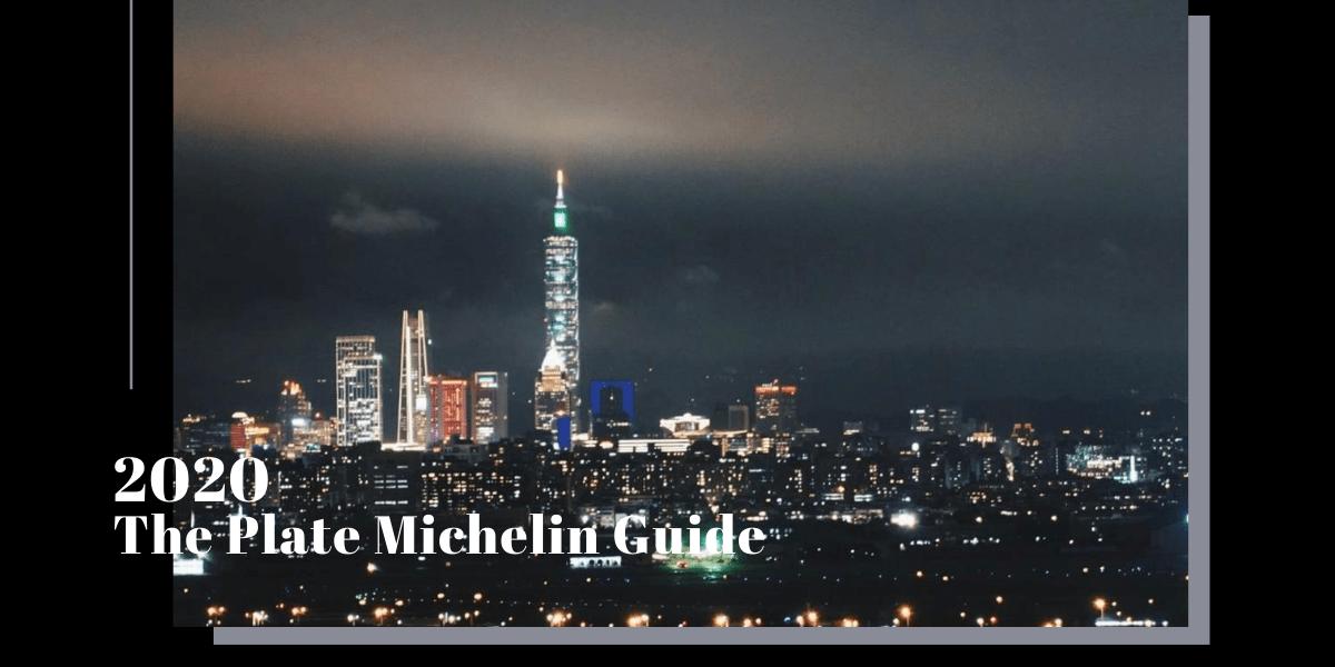 2020 台北台中米其林餐盤餐廳名單懶人包 (分區 Google Map) 》2020 The Plate Michelin Guide Taipei Taichung (Google Map)