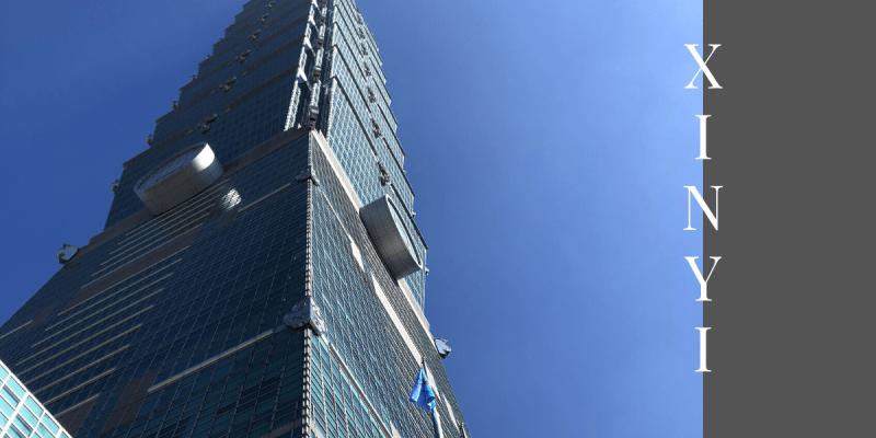 台北信義區美食餐廳推薦 》Taipei Xinyi District Restaurants Recommendation