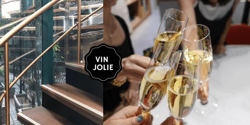 Vin Jolie 酒類專賣 》多款精挑細選單杯葡萄酒搭配甜點是新趨勢