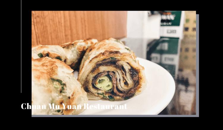 Taipei Zhongshan Restaurant 》有時會想念的川畝園麵食館