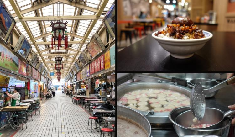 Taipei Huaxi Street Night Market Food Guide 》台北華西街夜市美食推薦