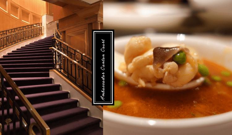 Ambassador Canton Court  》台北國賓粵菜廳菜單不是只有港式點心而已