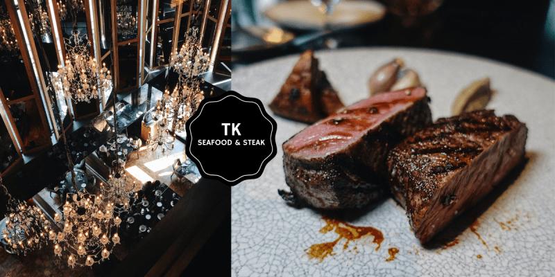 TK Seafood & Steak 》TK 牛排餐廳是較少人知道的台北東區約會餐廳