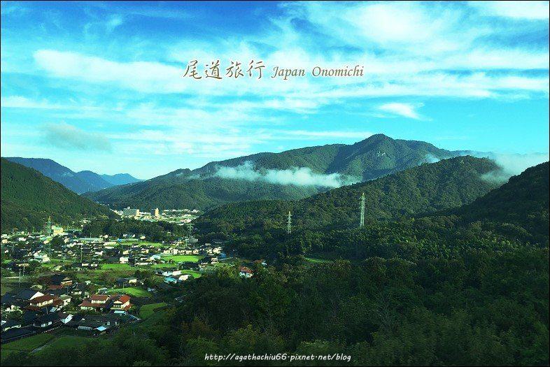 [廣島尾道交通] 出發尾道去~前往尾道最美的交通方式,俯瞰廣島鄉下景色