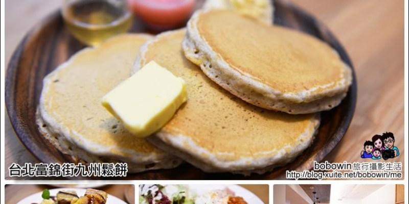 [來自日本的天然穀香] 九州鬆餅咖啡店(九州パンケーキ,Kyushu Pancake)
