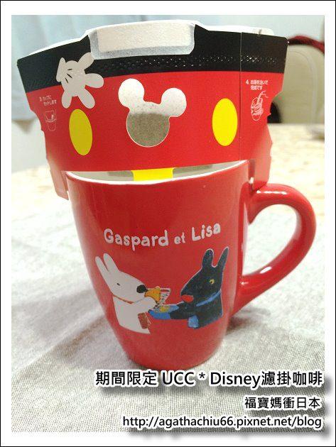 [ 日本期間限定商品 ] 讓人捨不得拆開的UCC * Disney迪士尼聯名濾掛咖啡