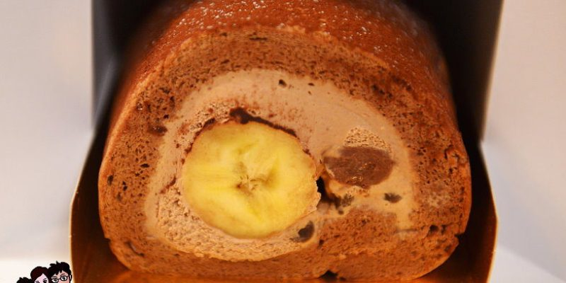 [ 日本超好吃甜點推薦 ] Mon cher 堂島奶油蛋糕捲 ~東京、大阪、京都、福岡、名古屋、札幌都買的到(201701更新)