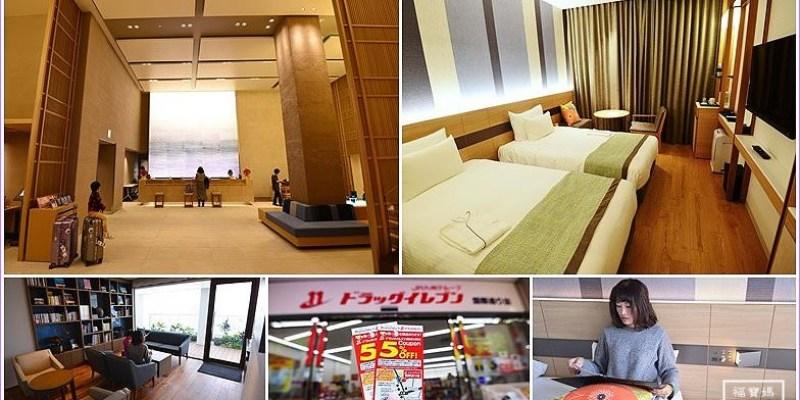 沖繩新飯店   國際通JR九州飯店Blossom那霸 JR Kyushu Hotel Blossom Naha,自駕就要住這間