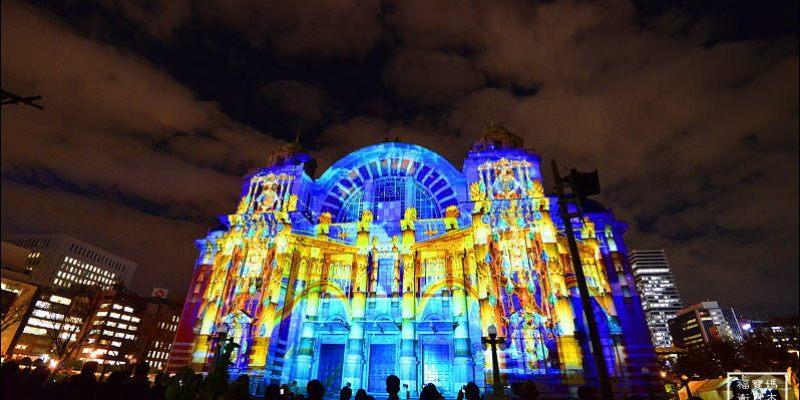 大阪聖誕燈火 | 大阪光之饗宴,最精采的大阪光之文藝復興+御堂筋彩燈 全記錄資訊分享
