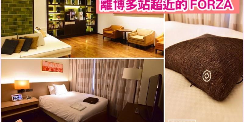 九州福岡住宿   博多Forza飯店 Hotel Forza Hakata,跟博多車站當鄰居,每間都有按摩器 IPAD