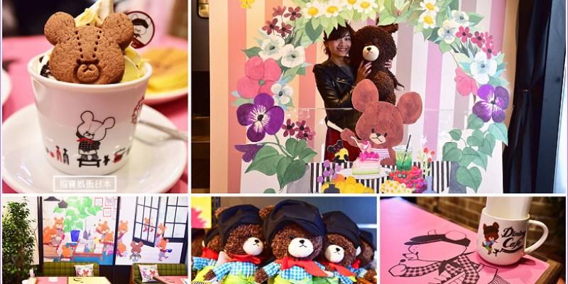 東京晴空塔人氣餐廳 小熊學校咖啡廳,坐在繪本世界裡用餐,買超邪惡限定商品