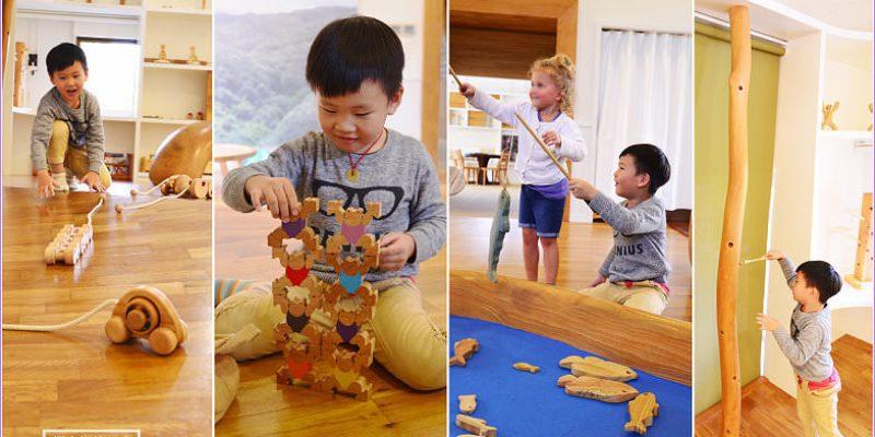 沖繩親子景點   山原森林玩具美術館,室內避暑好去處,各式各樣極具巧思的優質木製玩具