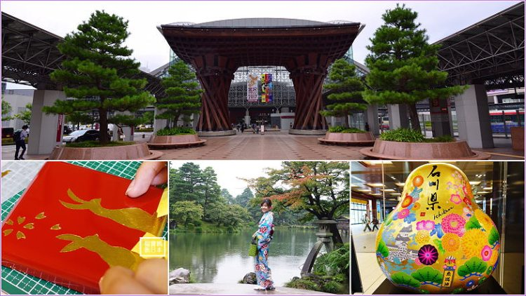 日本昇龍道行程~金澤一日遊,必玩金澤東茶屋街、必吃金箔冰淇淋,必遊日本三大名園兼六園