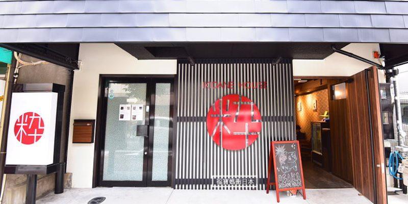 大阪平價住宿~大阪難波粹旅館 Ikidane House Osaka Namba,有私人雙人房/四人房的青年旅舍