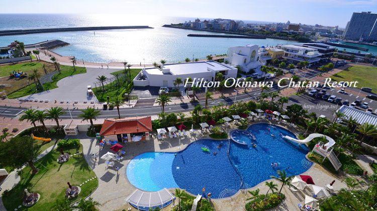 沖繩北谷希爾頓度假飯店 Hilton Okinawa Chatan Resort,2大戶外泳池、滑水道,享受行政套房