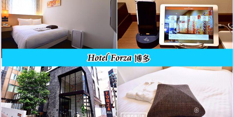 福岡飯店~Forza飯店博多站博多口,附IPAD/按摩墊/handy手機,住7-11隔壁超方便