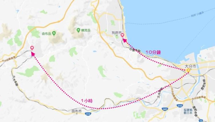九州大分行程規劃 | 大分 別府 由布院10大景點(含交通),從大分車站出發的省錢玩法