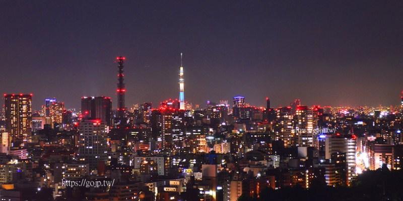 《 日本東京新宿住宿 》世紀南悅酒店 Hotel Century Southern Tower~skytree 東京鐵塔夜景盡收眼底、新宿車站/巴士總站步行3分鐘