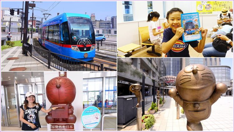【富山行程】高岡哆啦A夢三大景點一次收集,搭著哆啦A夢電車出發去