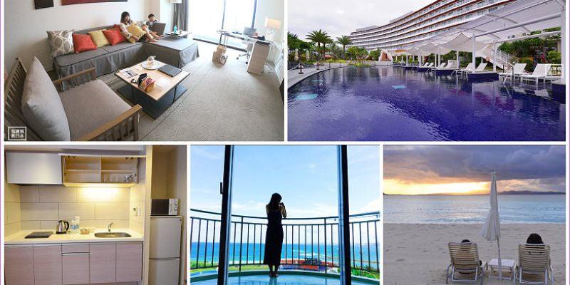 【沖繩飯店】11間沖繩海景飯店,自有沙灘/公寓式飯店/渡假村,每一間都是高評價!!