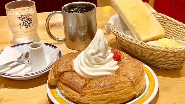 [大阪早餐] Komeda Coffee點飲料送厚鹽奶油吐司,夯遍日本的名古屋式早餐!
