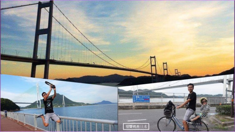 [廣島尾道愛媛今治跳島] 用自行車征服瀨戶內島波海道全記錄,走遍多多羅大橋 來島海峽大橋 大島大橋