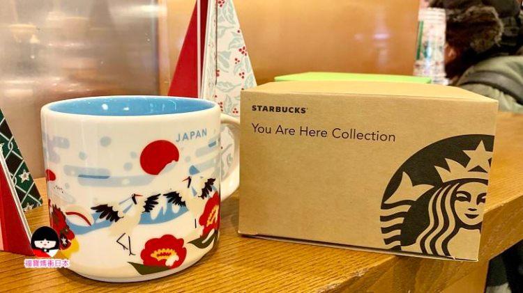 2018最新日本星巴克you are here collection JAPAN Winter冬季款今天開搶日本國家杯