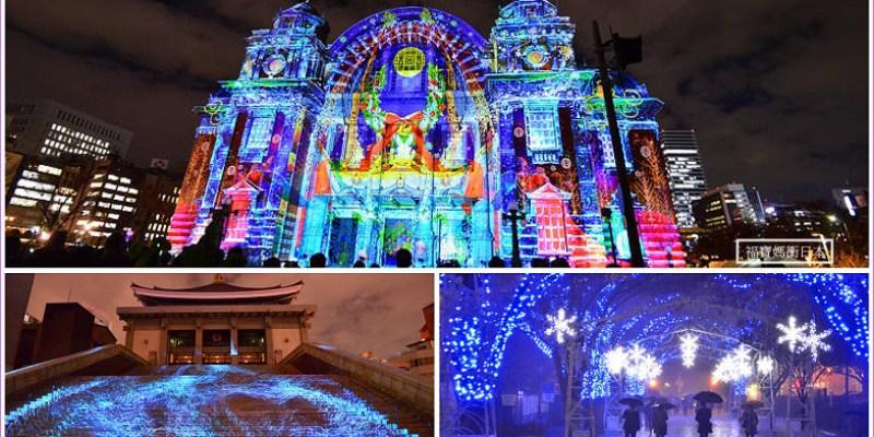 大阪聖誕燈火 | 2019大阪光之饗宴,最精采的大阪光之文藝復興+御堂筋彩燈 全記錄資訊分享
