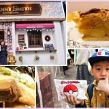 東京吉祥寺美食甜點都靠這篇~4大人氣排隊名店,satou牛肉丸、麵屋武藏虎洞拉麵、granny smith蘋果派、寶可夢鯛魚燒