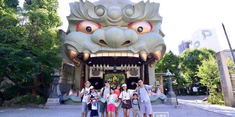 大阪難波八阪神社,巨獅神殿求好運,張開金牙大嘴招勝利!!