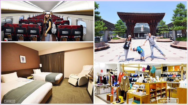 【金澤住宿】金澤飯店怎麼挑? 5間金澤車站飯店,搭JR/新幹線/高速巴士/市區公車都方便