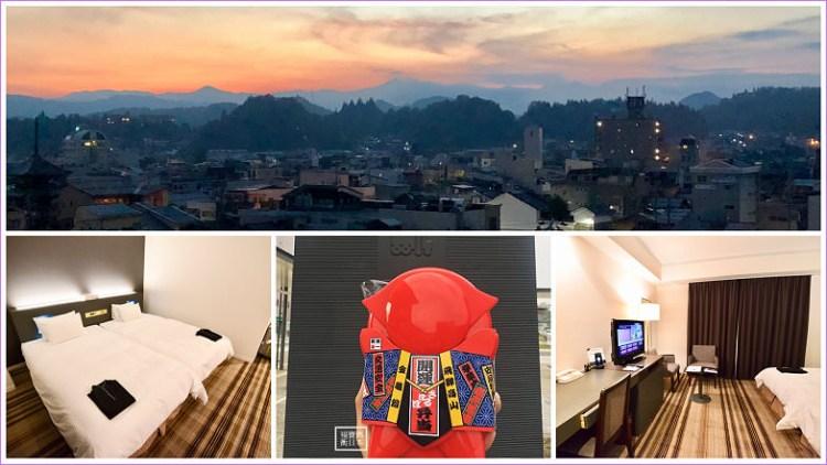 【高山車站飯店】平價大房的高山最佳西方飯店 Best Western Hotel Takayama,竟然有SPA、三溫暖