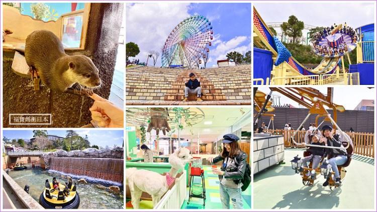 【大阪親子景點】枚方公園,大阪最適合小朋友的遊樂園(含優惠套票、交通)