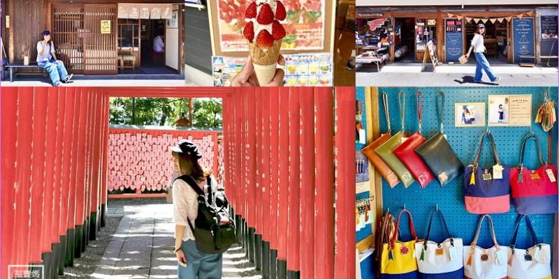 【名古屋景點】犬山城+犬山城下町必逛5間攻略,再來三光稻荷神社