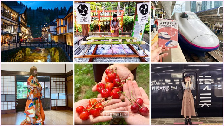 【日本東北自由行】新潟自由行+山形自由行,精選新潟景點美食+山形景點美食