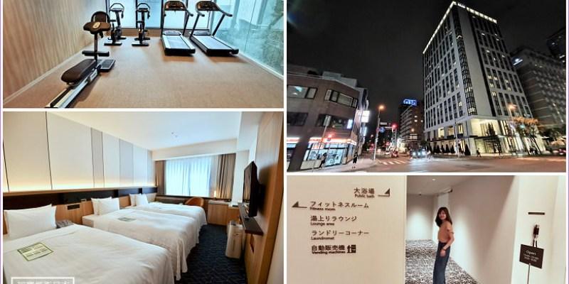 【札幌站住宿】札幌京王普雷利亞飯店 KEIO PRELIA HOTEL SAPPORO,免費飲料吧/大浴場/健身房