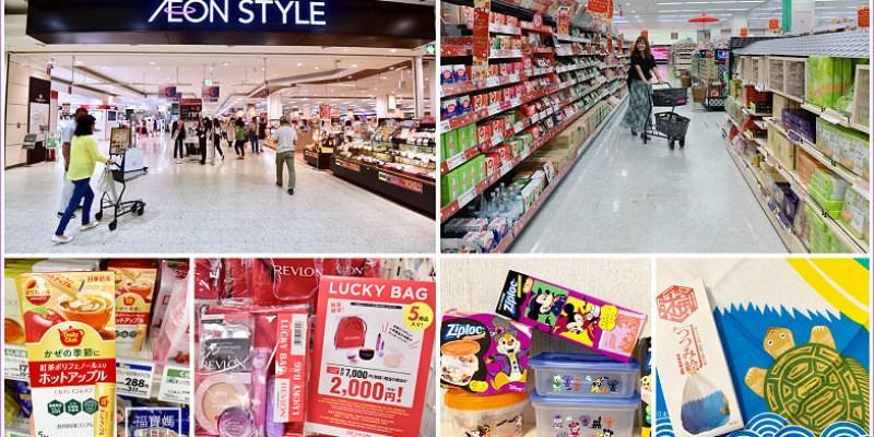 【AEON MALL成田永旺夢樂城成田】AEON超市/居家日用必買清單,超市&購物中心一站全包
