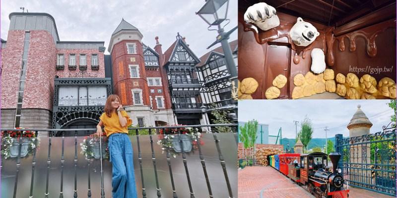 【札幌景點】白色戀人公園改裝新開幕,好浮誇 有如置身歐洲莊園