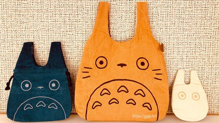2019最新日本郵便局豆豆龍今天開賣!! 刺繡質感好好,托特包、束口包、面紙包及鈴鐺卦飾
